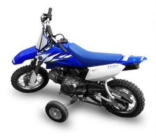 Přídavná kola pro dětský motocykl HARDLINE TRAINING WHEELS O OBSAHU 50CC a78dba0976